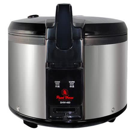 【私心大推】gohappy線上購物寶馬牌30人份炊飯電子鍋 SHW-460效果好嗎板橋 遠 百 美食 餐廳