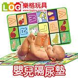 LOG 樂格  嬰兒防水隔尿墊–水果字母ABC