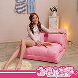 焦糖蛋糕沙發床-蓬鬆舒適感-100%台灣生產製造(五色可選)