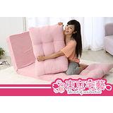 巧克力甜心五段式沙發床/瑜珈墊/和室椅(5色可選)