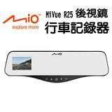 Mio MiVue R25 後視鏡行車記錄器-贈:16G記憶卡+側窗小圓弧(2入)+車用香氛