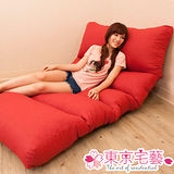 厚切牛排沙發床/躺椅(可調式大尺寸沙發床)