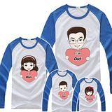 韓版YI-X05《我愛我家-藍袖》長袖親子裝@四件組【預購款】