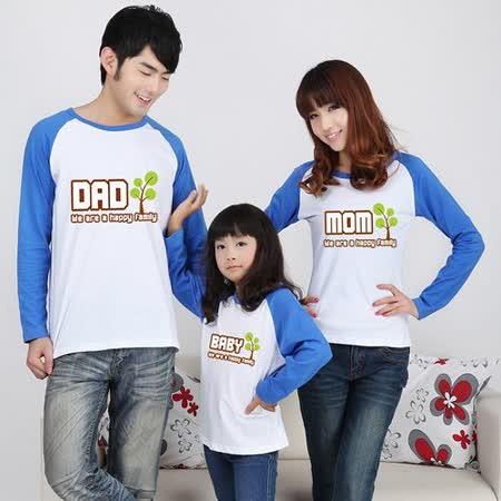 韓版YI-X09《成長樹苗-藍袖》長袖親子裝@三件組【預購款】