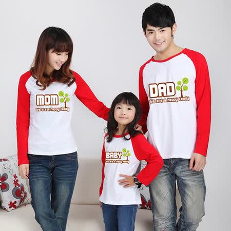 韓版YI-X09《成長樹苗-紅袖》長袖親子裝@四件組【預購款】