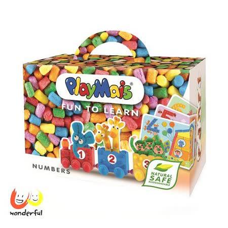 《Playmais》玩玉米創意黏土趣味學習盒-數字