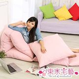 (百變造型)六拼多用途床椅墊