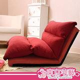 粉彩泡泡五段式調整和室椅(紅色/黑色)