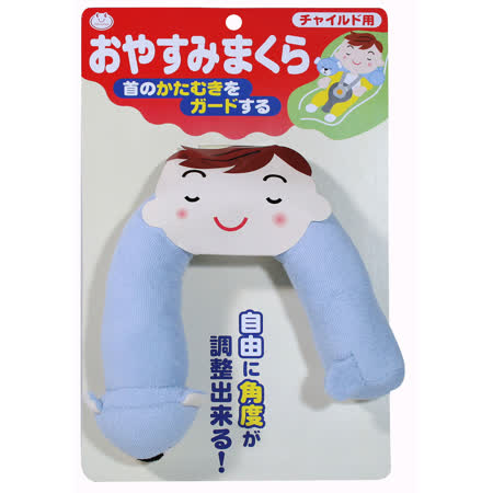 造型幼兒護頸枕-熊熊