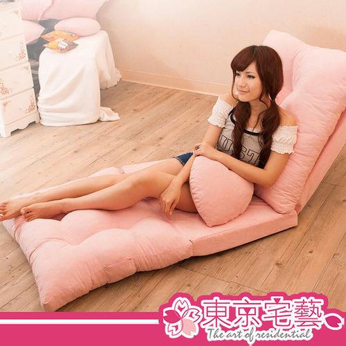 【東京宅藝】雅莎高背型休閒椅/沙發床(五段式調整)/瑜珈墊/和室椅(5色可選)