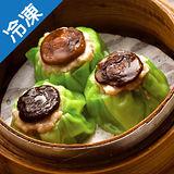 金品蒸旺港籠點心樓香菇燒賣150g/包