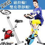 【來福嘉 LifeGear】21030 法拉利磁控健身車