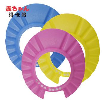 EVA可調式洗髮帽(3色)