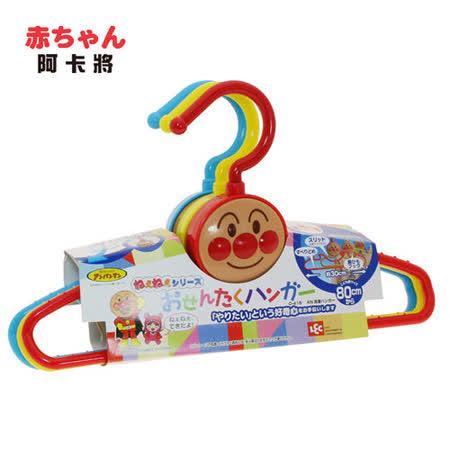 麵包超人衣架(3支)