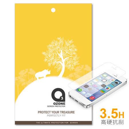 Apple iPad mini / mini2 / mini3 專用螢幕保護貼