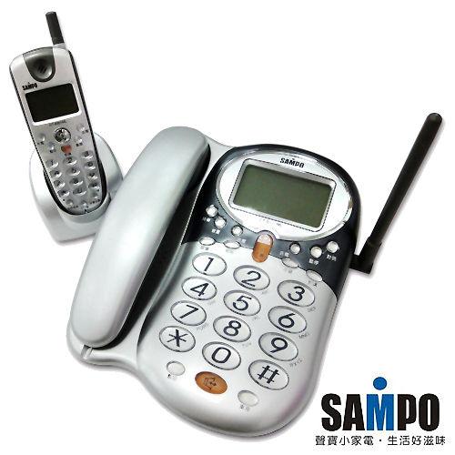 聲寶SAMPO-來電顯示親子電話/子母電話機(銀色)CT-B901ML-G