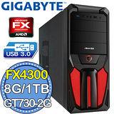 技嘉970平台【炎神御使】AMD FX四核 GT730-2G獨顯 1TB燒錄電腦