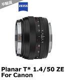 蔡司 Zeiss Planar T* 1.4/50 ZE (平輸) For Canon.-加送TOP1-PROTECTORW 58UV鏡
