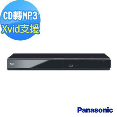 Panasonic國際牌高畫質DVD播放機(DVD-S500)