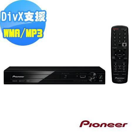 PIONEER先鋒DVD播放機 (DV-2242)