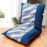 KOTAS 露西 日式休閒和室椅-藍