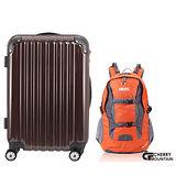 【AOU+櫻桃峰】28吋鏡面旅行箱+輕量抗撕裂後背包*90-009A可可啡啡+68-055橘色