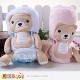 魔法Baby~QQ熊造型四季毛毯(藍.粉)~嬰幼兒用品~k29529