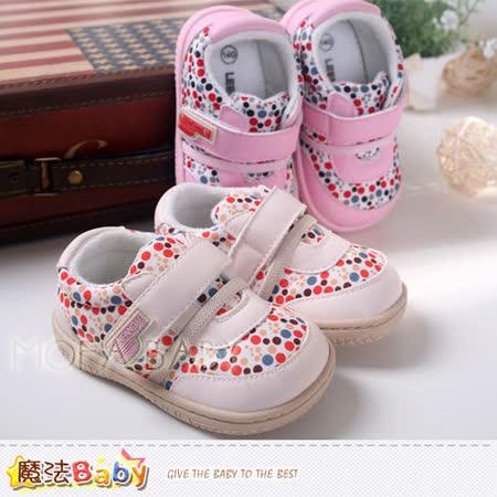 (購物車)魔法Baby~繽紛點點花樣寶寶鞋/女童鞋(粉.米)~sh2945
