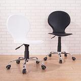 時尚皮面鐵腳PU輪辦公椅/電腦椅(2色)
