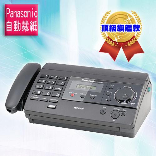 Panasonic 國際牌 自動裁紙感熱式傳真機KX-FT503尊爵黑