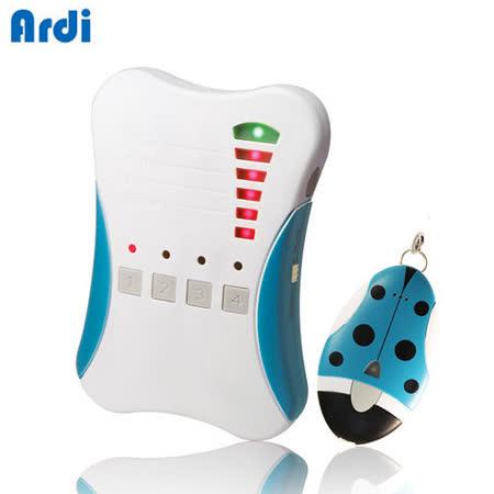 Ardi守護天使1對1無線警報追蹤器(807G1)送藍芽無線自拍雙向找尋遙控器