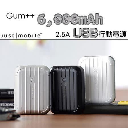Just Mobile Gum++ 6,000mAh 2.5A USB行動電源
