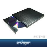archgon亞齊慷 8X 外接DVD燒錄機 MD-8102S Star (黑色) / 採Panasonic機芯