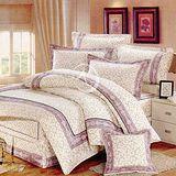 【范倫鐵諾 斯維諾#典雅迷情】雙人純棉七件式床罩組(#802)