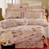 【范倫鐵諾 斯維諾#金典時刻】雙人純棉七件式床罩組(#805)