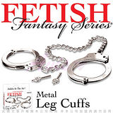 【超商取貨】美國FETISH-Fantasy Metal Leg Cuffs 高級SM金屬腳銬