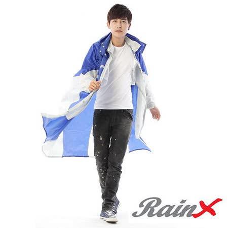 RainX 前開式透氣防風雨衣(藍白)
