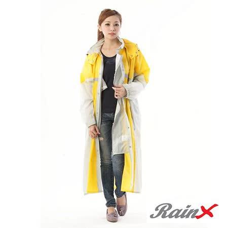 RainX 前開式透氣防風雨衣(黃白)