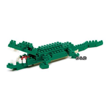 (購物車)《Nano Block 迷你積木》【 可愛動物系列 】NBC-058鱷魚
