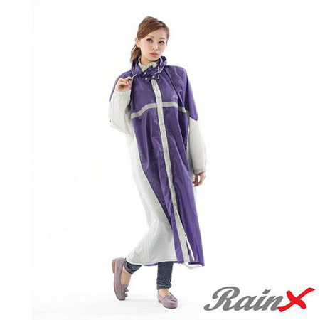 RainX 前開式透氣防風雨衣(紫)