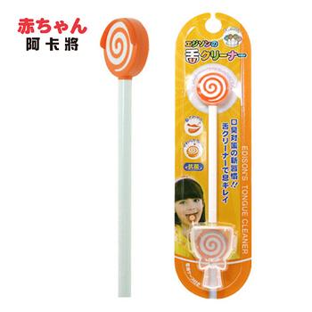 棒棒糖舌苔刷(柳橙/香瓜)