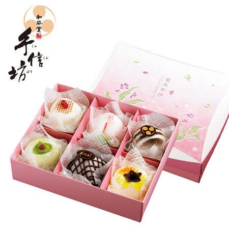 預購-《手信坊》桃小町禮盒(三盒)