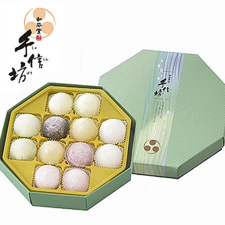 《手信坊》綜合雪果禮盒(綜合12入)