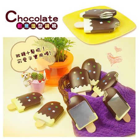仿真巧克力創意造型鏡梳組合-2入組-