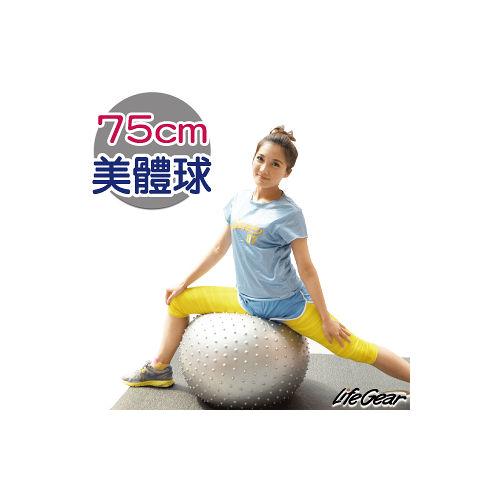 【來福嘉 LifeGear】33251-3 台製顆粒瑜珈抗力球(韻律球/健身百貨 公司球)