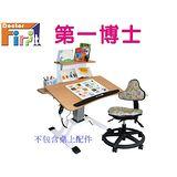 【第一博士】T3電動升降書桌椅組-原木色