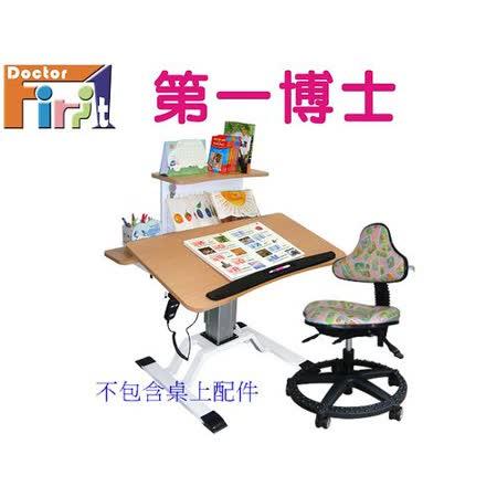 【私心大推】gohappy快樂購【第一博士】T3電動升降書桌椅組-原木色心得新光 sogo