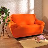 《格藍傢飾》摩登時尚彈性沙發便利套-柑橘3人