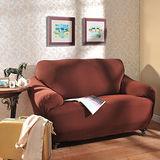 《格藍傢飾》摩登時尚彈性沙發便利套-咖啡1人