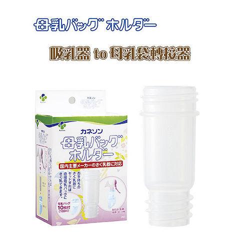 奶油獅 紗布素色印花手帕2入^(粉色白色^)